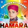 Nara Hamara Vol 4