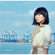 Plastic Love - Tanaka Yuri