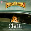 Chitti From Jathi Ratnalu Single