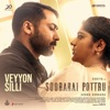 Veyyon Silli From Soorarai Pottru Single