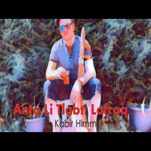 Kabir Himmi - Anta Li Tlabti Lafraq