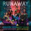 Runaway feat Jonas Brothers Single