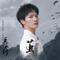 Download Lagu Zhou Shen - Fetter  Ending Theme Song from TV Drama  the Long Ballad   mp3
