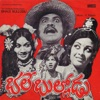 Bhale Bullodu Original motion picture soundtrack