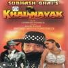 Khal Nayak (Original Motion Picture Soundtrack)