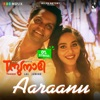 Aaraanu From Tsunami Original Motion Picture Soundtrack Single