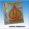 Laksha Deepostava Single