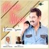 Pyar Mein Single