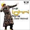 The Lohri Song Asi Tah Jithe Jaiye Single