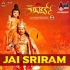 Jai Sriram From Roberrt Single