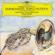Günter Högner, 維也納愛樂 & Karl Böhm - Mozart: Horn Concertos