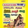Malayalam Film Songs 70-80s Vol. 2