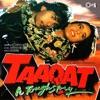 Taaqat (Original Motion Picture Soundtrack)