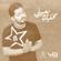 Mkhalek Beh Oyouni - Yasser Abdulwahab