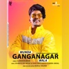 Munda Ganganagar Wala feat Nishu Choudhary Single