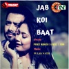 Jab Koi Baat Single