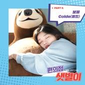 Colde - Treasure