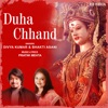 Duha Chhand Single