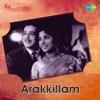 Chitrasaladhame From Arakkillam Single