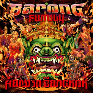 Various Artists - Barong Family: Hard in Bangkok