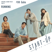 Download Running - Gaho Mp3 and Videos
