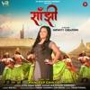 Saanjhi Single