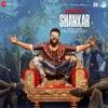 Ismart Shankar (Original Motion Picture Soundtrack) - EP