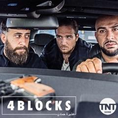 4 Blocks, Staffel 1