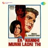 Ae Nazneen Ae Gulbadan From Ek Nannhi Munni Ladki Thi Single