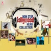Non Stop Tollywood Hero Collection