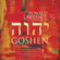 Donald Lawrence & The Tri-City Singers - Goshen