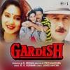 Gardish Original Motion Picture Soundtrack
