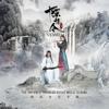Ayanga - [Nie Minghao & Nie Huai Sang]