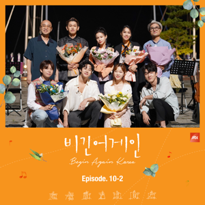 """Sohyang - If I Ain't Got You (From the Original Tv Show """"Begin Again Korea) Ep.10 - 2 (Live)"""