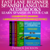Patrick Jackson - Fast Lane Beginner Spanish Language Audiobooks - Learn Spanish In Your Car: Learn Basic Spanish Language Lessons Bundle (Lessons 1 To 56) (Unabridged)  artwork