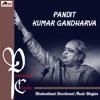 Pandit Kumar Gandharva Hindusthani Devotional Music Bhajan