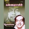 Kaviyarasu Kannadasan Tamil Film Songs