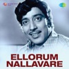 Ellorum Nallavare (Original Motion Picture Soundtrack) - Single