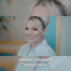Samira l'Oranaise