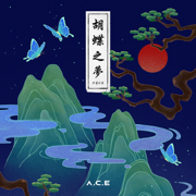 HJZM : The Butterfly Phantasy - EP - A.C.E