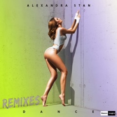 Dance (Remixes) - EP