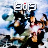 1000 Puisi - Bip