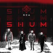 EUROPESE OMROEP | SHUM - Go_A