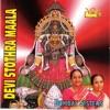 Devi Stothra Maala Bombay Sisters
