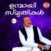 Umbayee Smruthikal Vol 7