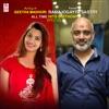 Best Songs of Geetha Madhuri Lyricist Ramajogayya Sastry All Time Hits Birthday Special