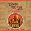 Pujor Gaan Gaaner Pujo Vol 4 Single