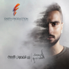 Mohamed El Sharnouby - Zay El Fesoul El Arbaa