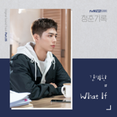 What If - Kim Jae Hwan