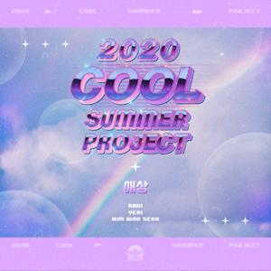 RAVI, YERI & Kim Wooseok - Sorrow (COOL Remake)